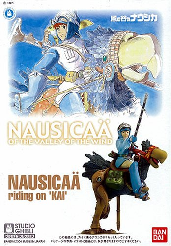Nausicaä of the Valley of the Wind -...