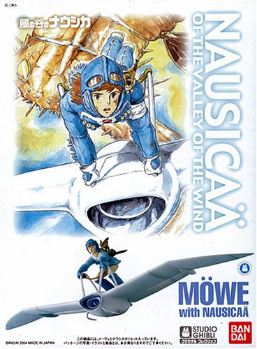 Nausicaä of the Valley of the Wind - Möwe...