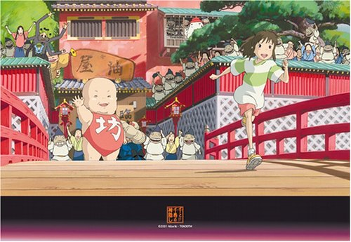 Studio Ghibli Spirit Away 300 Pieces Jigsaw...
