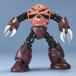 Gundam MSM-07S Z'Gok Char Custom MG 1/100 Scale