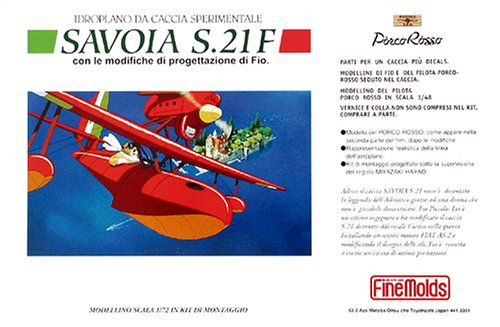 Savoia S. 21 F Late Production Porco Rosso 1/72