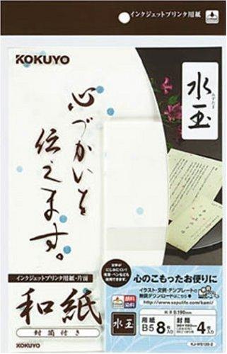 """Kokuyo Inkjet """"Washi"""""""
