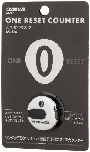 Score Counter/White