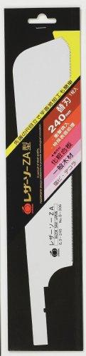 RAZOR Saw ZA Type Extra blade S-306