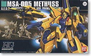 Gundam MSA-005 Methuss HGUC 1/144 Scale