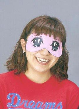 Hilarious Eye Masks!
