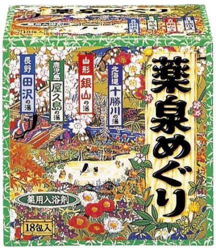 Japanese Hot Spring Bath Powders - 30g X 18 Packs