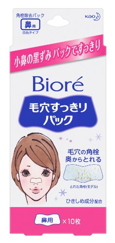 Kao Biore Nose Pore Clear Pack