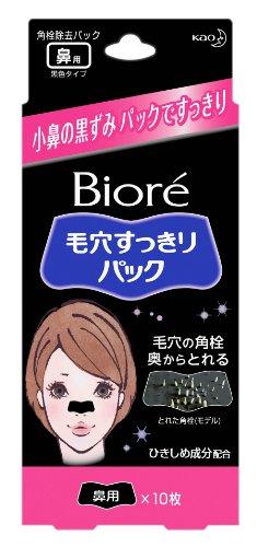 Kao Biore Nose Pore Clear Pack Black