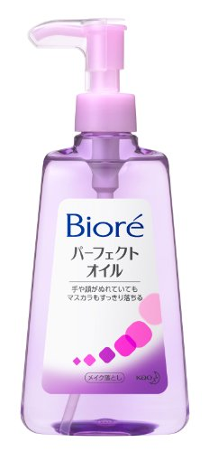 Biore Make-up Remover Perfect Oil 230ml (Japan...