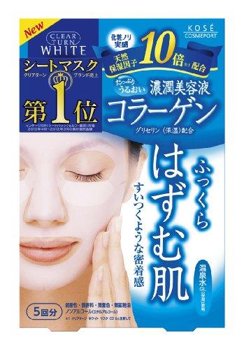 Benefits of Collagen Masks