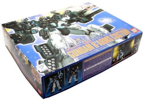 Gundam 1/144 EW-03 Gundam H-Arms custom...