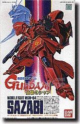 Gundam MSN-04 SAZABI Model Kit Scale 1/144