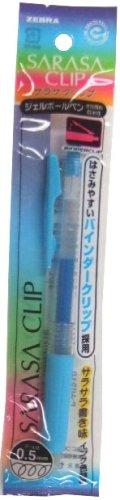 Zebra Sarasa Clip 0.5mm Gel Ink Pen, Light Blue