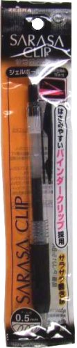 Zebra Sarasa Push Clip Gel Ink Pen - 0.5 mm -...