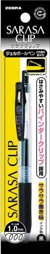 Zebra Sarasa Push Clip Gel Ink Pen - 1.0 mm -...