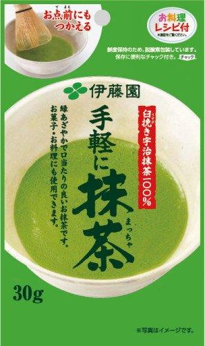 Ito En  Matcha 30g  Powdered green tea.