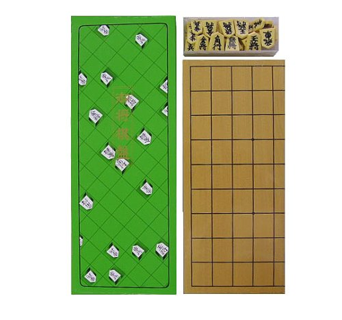Shogi, the Japanese chess!