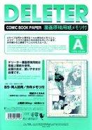 Deleter Comic Book Paper A4