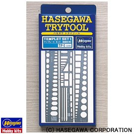 Hasegawa Try Tool Series Template one straight...