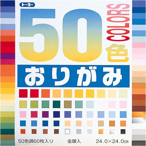 50-color Origami Paper Set