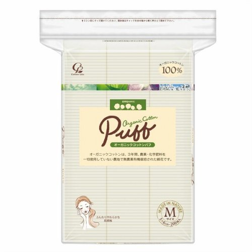 COTTON LABO ORGANIC COTTON - Universal Cotton Puffs