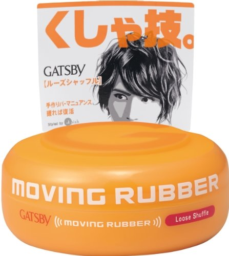 GATSBY MOVING RUBBER Rouge shuffle