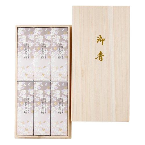 Sakurakiri box sack six input of incense...