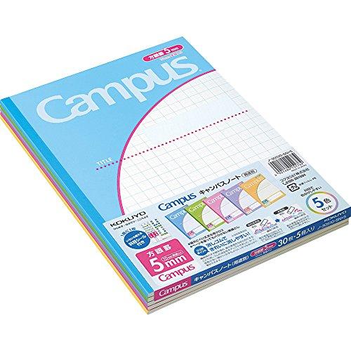 5 books Pakkuno-30S10-5X5 Kokuyo Campus Notes...