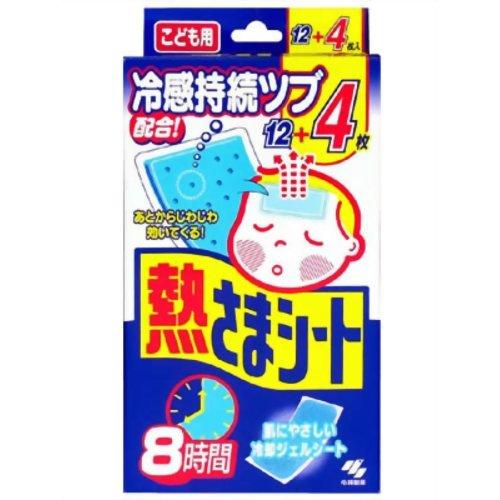 Cool Sheet for Children Fever Netsusama Sheet...
