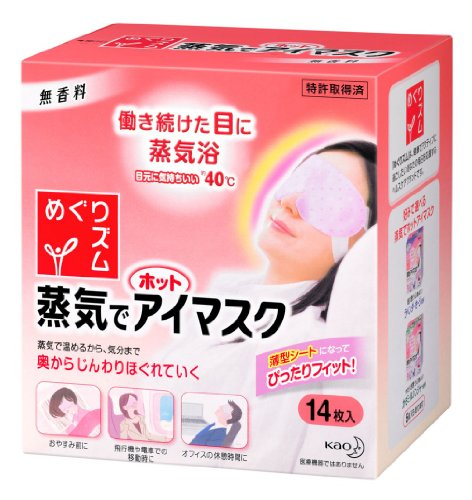 Kao Megurhythm Steam Hot Eye Mask 14 Sheets...