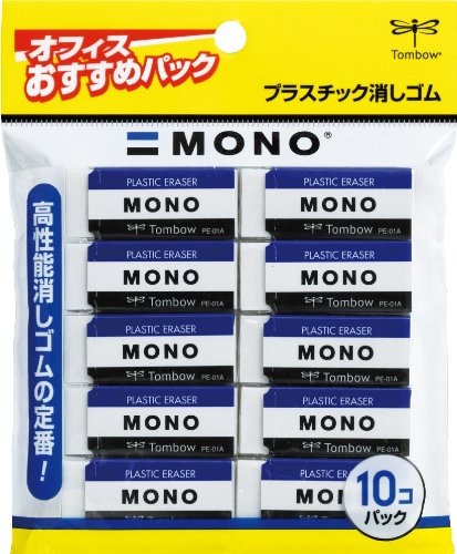 MONO PLASTIC ERASER 10piece pack [JAPAN...