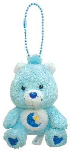 Care Bears Plush Key Chain Bedtime Bear (japan...