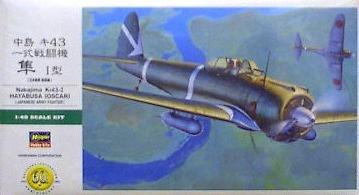 Nakajima Ki-23 I Hayabusa Oscar 1-48 Hasegawa