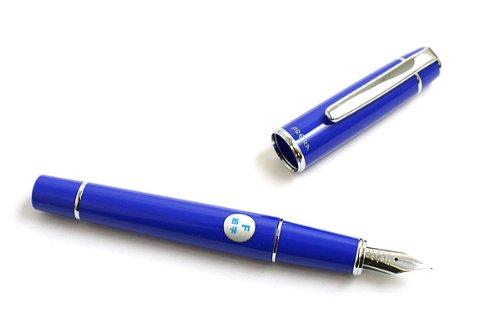 Pilot fountain pen Prera, for the colorful!