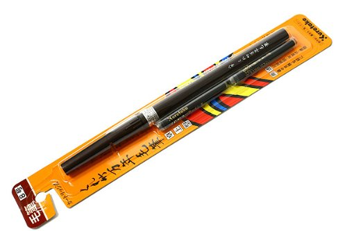 Kuretake No. 8 Fountain Brush Pen