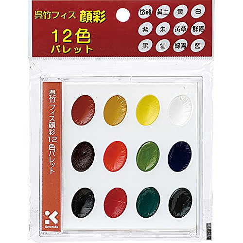 Kuretake Japanese Gansai Watercolor Palette -...