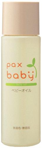 Taiyo Yushi PaxBaby | Skin Care | Baby Oil 40ml