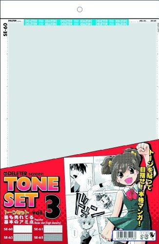 Deriita Manga Screen Tone Set Vol.3 Basic Amiten