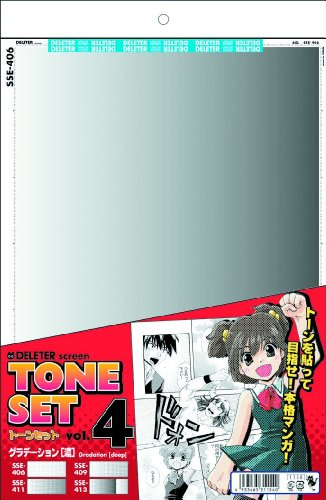 Deriita Manga Screen Tone Set Vol.4 Gradation...