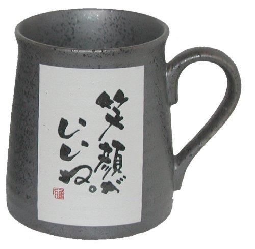 Japanese Message Pottery Mugs!