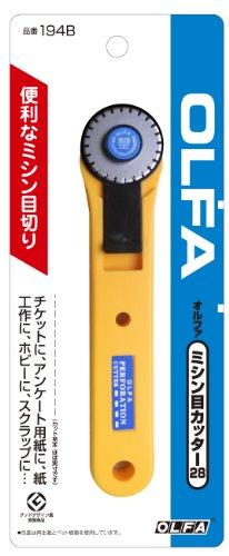 OLFA perforation cutter 28