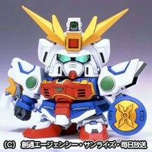 Shenlong Gundam (SD) (Gundam Model Kits)...