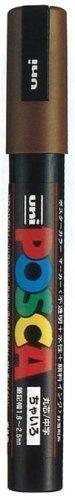 Mitsubishi (Uni) POSCA Paint Marker Pen