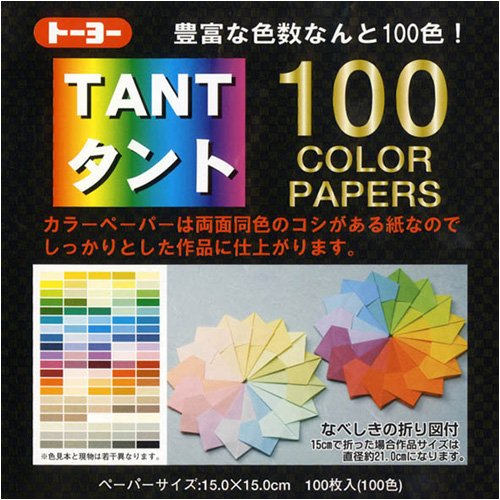 Japanese Tant Origami Paper- 100 Colors 6 Inch...
