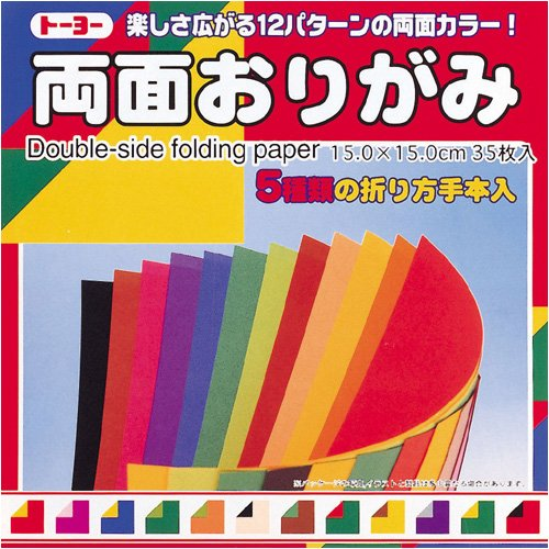 Toyo Origami Paper Double-sided Color, 12...