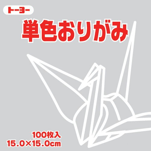 Origami sets!