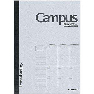 Kokuyo campus type A5 diary free two-CF103...