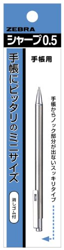 Zebra Mini P-TS-3 Mechanical Pencil - 0.5 mm -...