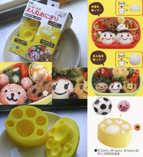 Hakoya Rice Ball sushi Case Norio 50448-4